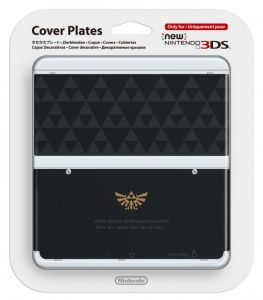 New 3DS Cover Plate 24 (Zelda - General)